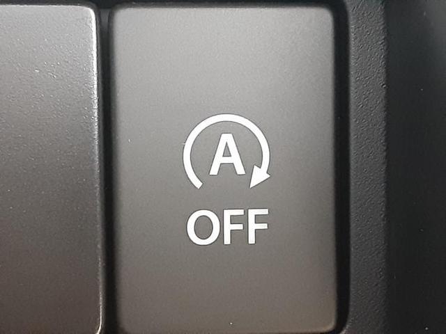 駆動FFヘッドランプアイドリングストップパワーウインドウキーレスオートエアコンシートヒーター前席ベンチシート2列目分割可倒パワステエアバッグ EBD付ABS横滑り防止装置(11枚目)
