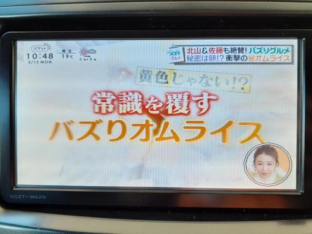 「トヨタ」「プリウス」「ミニバン・ワンボックス」「長崎県」の中古車11