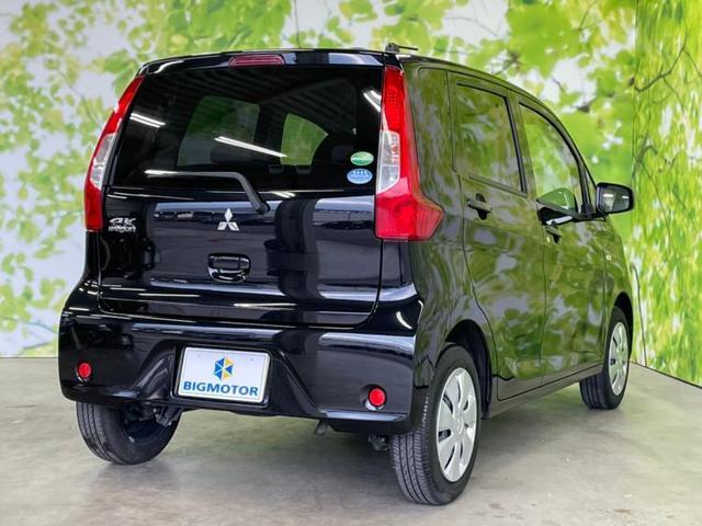 E EBD付ABS/エアバッグ 運転席/エアバッグ 助手席/パワーウインドウ/キーレスエントリー/パワーステアリング/FF/マニュアルエアコン(3枚目)