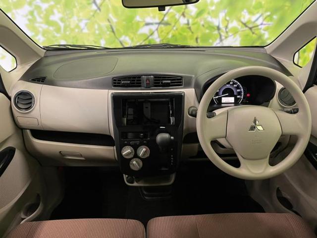 E EBD付ABS/エアバッグ 運転席/エアバッグ 助手席/パワーウインドウ/キーレスエントリー/パワーステアリング/FF/マニュアルエアコン(4枚目)