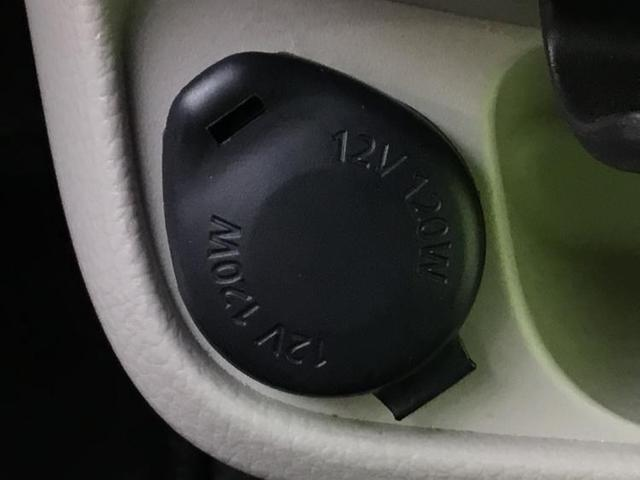 E EBD付ABS/エアバッグ 運転席/エアバッグ 助手席/パワーウインドウ/キーレスエントリー/パワーステアリング/FF/マニュアルエアコン(15枚目)