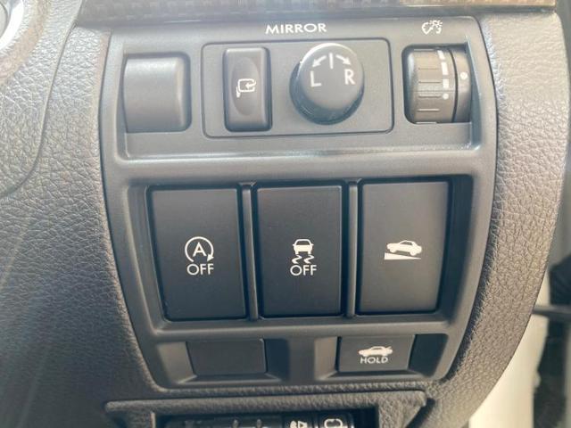 2.5i BスポーツアイサイトGパッケージ 社外 8インチ メモリーナビ/車線逸脱防止支援システム/ヘッドランプ HID/ETC/EBD付ABS/横滑り防止装置/アイドリングストップ/TV/エアバッグ 運転席/エアバッグ 助手席 ワンオーナー(16枚目)