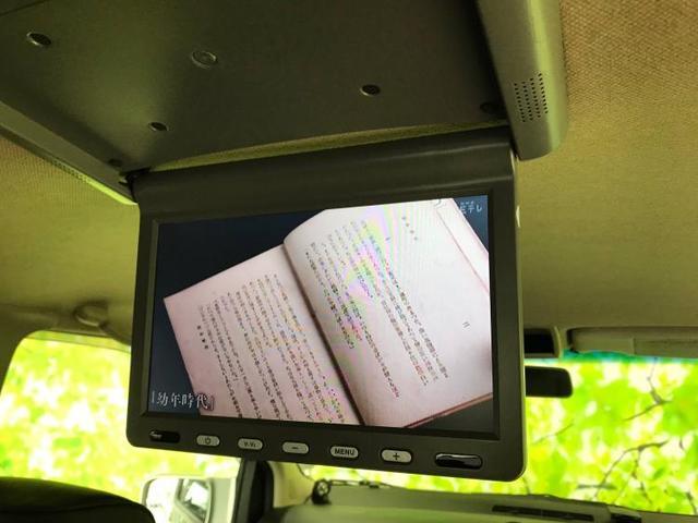 「日産」「エルグランド」「ミニバン・ワンボックス」「大阪府」の中古車9