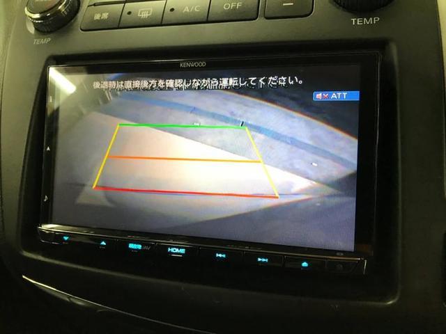「日産」「エルグランド」「ミニバン・ワンボックス」「大阪府」の中古車11