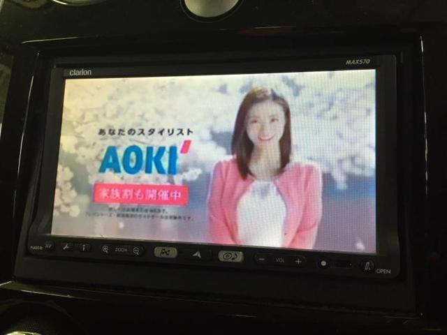 C 社外HDDナビ ワンセグTV CD録音SD ETC(9枚目)