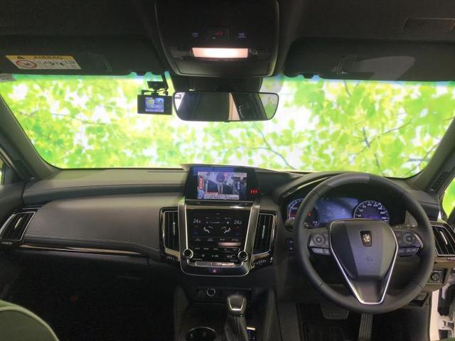 RSアドバンス 衝突安全装置 車線逸脱防止支援システム 横滑り防止装置 盗難防止システム クルーズコントロール Bluetooth接続 ワンオーナー ドライブレコーダー 禁煙車 ETC バックモニター(4枚目)
