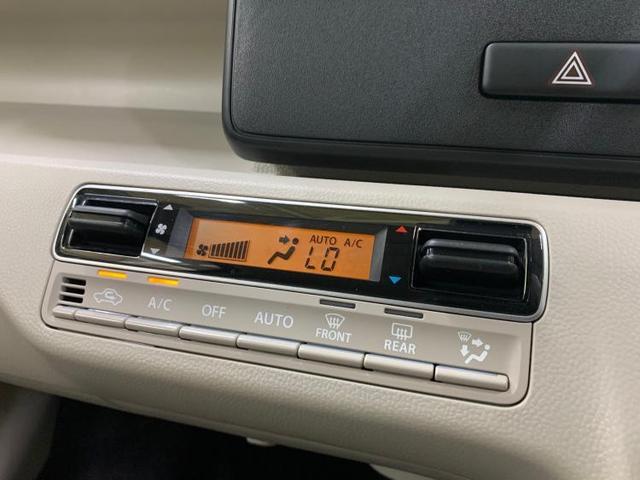 FX ヘッドランプアイドリングストップシートヒーター前席定期点検記録簿取扱説明書・保証書衝突被害軽減ブレーキ盗難防止システム全方位モニターセキュリティアラームUVカットガラス(11枚目)