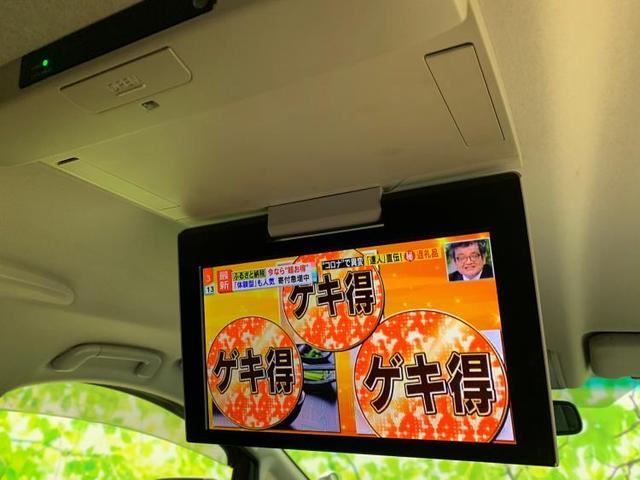 240S Cパッケージ アルミホイールヘッドランプHID スライドドア両側電動 オートライトユーザー買取車 盗難防止システムバックモニターETC純正8インチメモリーナビ フリップダウンモニター純正 10.1インチ(10枚目)
