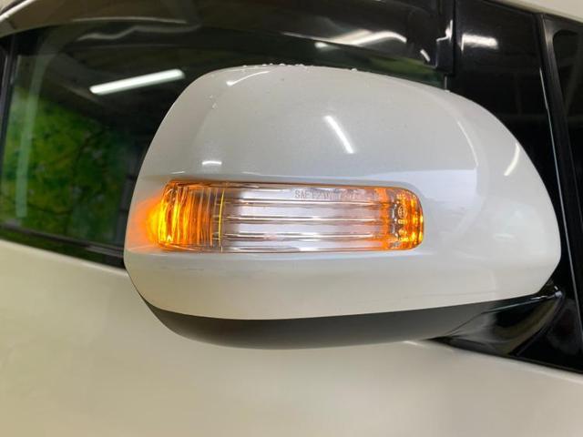 240S Cパッケージ アルミホイールヘッドランプHID スライドドア両側電動 オートライトユーザー買取車 盗難防止システムバックモニターETC純正8インチメモリーナビ フリップダウンモニター純正 10.1インチ(16枚目)