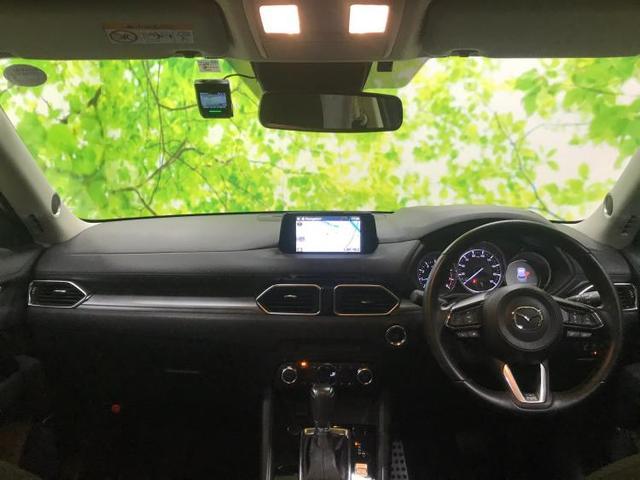 25S プロアクティブ 修復歴無 クルーズコントロール パーキングアシスト サイドモニター バックモニター ETC 社外ナビ DVD TV ドライブレコーダー 社外 Bluetooth接続 ワンオーナー 禁煙車(4枚目)