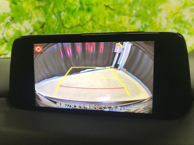 25S プロアクティブ 修復歴無 クルーズコントロール パーキングアシスト サイドモニター バックモニター ETC 社外ナビ DVD TV ドライブレコーダー 社外 Bluetooth接続 ワンオーナー 禁煙車(10枚目)