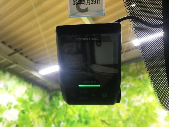 25S プロアクティブ 修復歴無 クルーズコントロール パーキングアシスト サイドモニター バックモニター ETC 社外ナビ DVD TV ドライブレコーダー 社外 Bluetooth接続 ワンオーナー 禁煙車(11枚目)