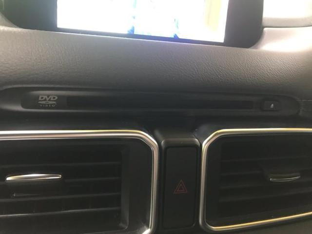 25S プロアクティブ 修復歴無 クルーズコントロール パーキングアシスト サイドモニター バックモニター ETC 社外ナビ DVD TV ドライブレコーダー 社外 Bluetooth接続 ワンオーナー 禁煙車(16枚目)