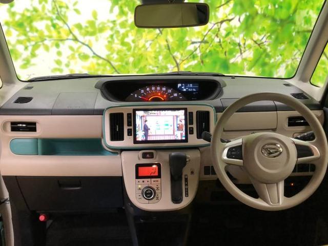 Xメイクアップリミテッド SAIII 修復歴無 アイドリングストップ衝突安全装置車線逸脱防止支援システム横滑り防止装置両側スライドドアオートエアコンフロントベンチシート2列目分割可倒パワーステアリングワンオーナー(4枚目)