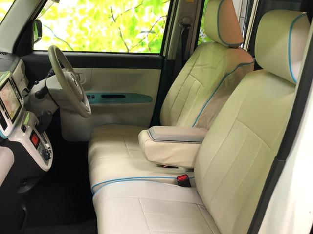 Xメイクアップリミテッド SAIII 修復歴無 アイドリングストップ衝突安全装置車線逸脱防止支援システム横滑り防止装置両側スライドドアオートエアコンフロントベンチシート2列目分割可倒パワーステアリングワンオーナー(5枚目)