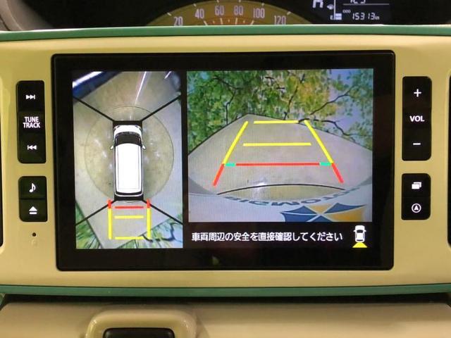 Xメイクアップリミテッド SAIII 修復歴無 アイドリングストップ衝突安全装置車線逸脱防止支援システム横滑り防止装置両側スライドドアオートエアコンフロントベンチシート2列目分割可倒パワーステアリングワンオーナー(10枚目)