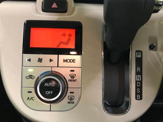 Xメイクアップリミテッド SAIII 修復歴無 アイドリングストップ衝突安全装置車線逸脱防止支援システム横滑り防止装置両側スライドドアオートエアコンフロントベンチシート2列目分割可倒パワーステアリングワンオーナー(17枚目)