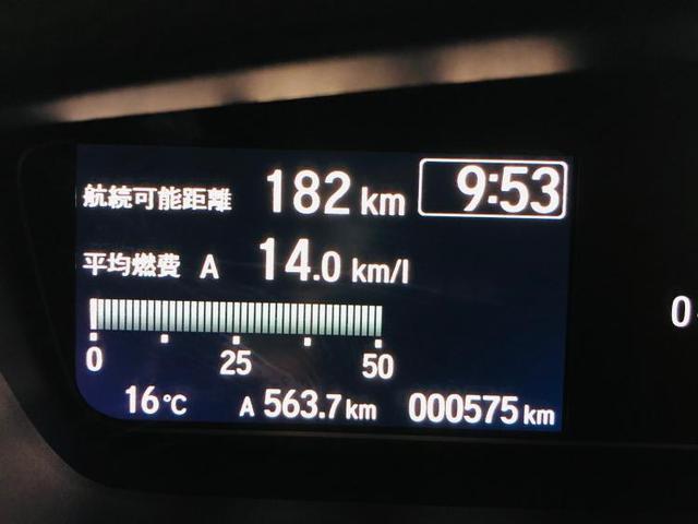 G・Lターボホンダセンシング アイドリングストップ スライドドア両側電動 オートエアコン ベンチシート オートライト 禁煙車 取扱説明書・保証書 ETC 社外7インチメモリーナビ ドライブレコーダー社外 Bluetooth接続(12枚目)