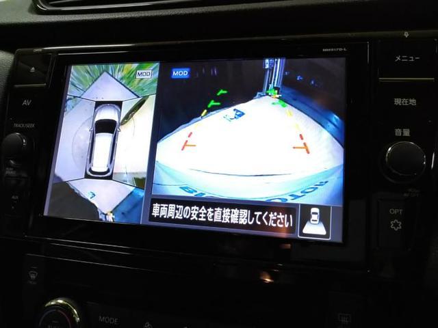 20Xi 8インチナビ/アラウンドビューモニター/ドライブレコーダー/プロパイロット 衝突被害軽減システム アダプティブクルーズコントロール 全周囲カメラ LEDヘッドランプ ワンオーナー(10枚目)