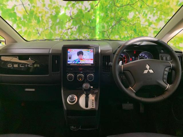 4WDローデストDパワーパッケージ 社外 8インチ メモリーナビ/ヘッドランプ HID/ETC/EBD付ABS/横滑り防止装置/TV/エアバッグ 運転席/エアバッグ 助手席/アルミホイール/パワーウインドウ/キーレスエントリー(4枚目)