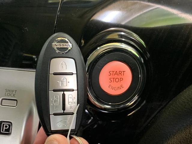 ハイウェイスタープレミアムアーバンクロム 社外 HDDナビ/フリップダウンモニター/シート フルレザー/パーキングアシスト バックガイド/全方位モニター/電動バックドア/ヘッドランプ LED/ETC/EBD付ABS 革シート(16枚目)