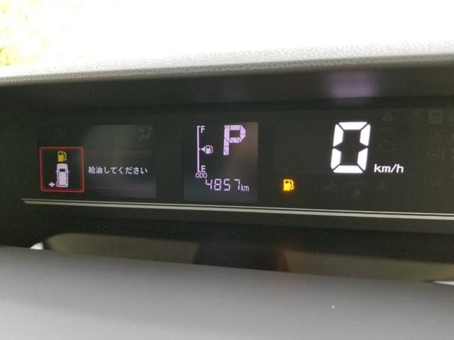 X スマートパノラマパーキングパック 衝突被害軽減システム 全周囲カメラ LEDヘッドランプ 禁煙車 レーンアシスト パークアシスト 片側電動スライド 盗難防止装置 アイドリングストップ オートライト(9枚目)