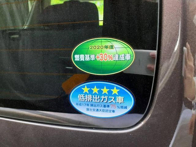 FX CD/キーレスキー 禁煙車 盗難防止装置 アイドリングストップ シートヒーター オートライト(15枚目)