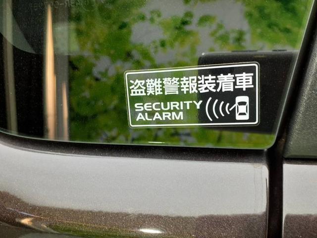 FX CD/キーレスキー 禁煙車 盗難防止装置 アイドリングストップ シートヒーター オートライト(16枚目)