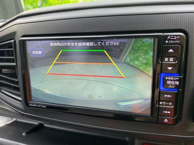 L SA3 純正7インチ メモリーナビ/車線逸脱防止支援システム/パーキングアシストバックガイド/ETC/EBD付ABS/横滑り防止装置/アイドリングストップ/エアバッグ運転席/エアバッグ助手席(10枚目)