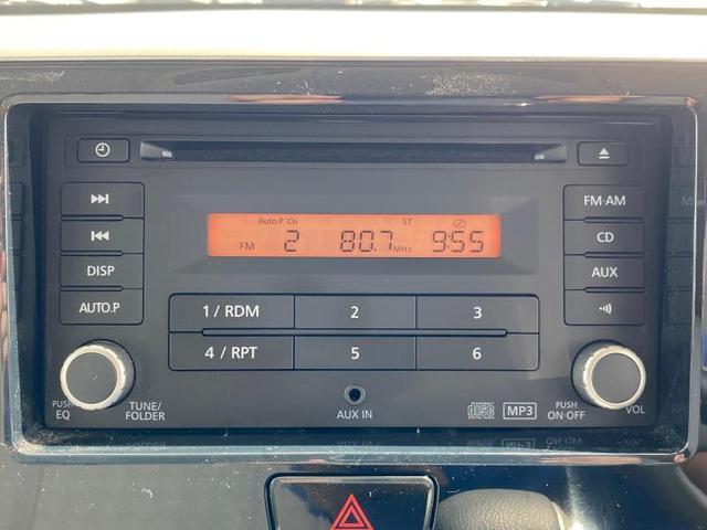 S CD付/EBD付ABS/アイドリングストップ/エアバッグ 運転席/エアバッグ 助手席/パワーウインドウ/パワーステアリング/FF/エマージェンシーブレーキ/衝突安全ボディ/盗難防止システム/禁煙車(9枚目)