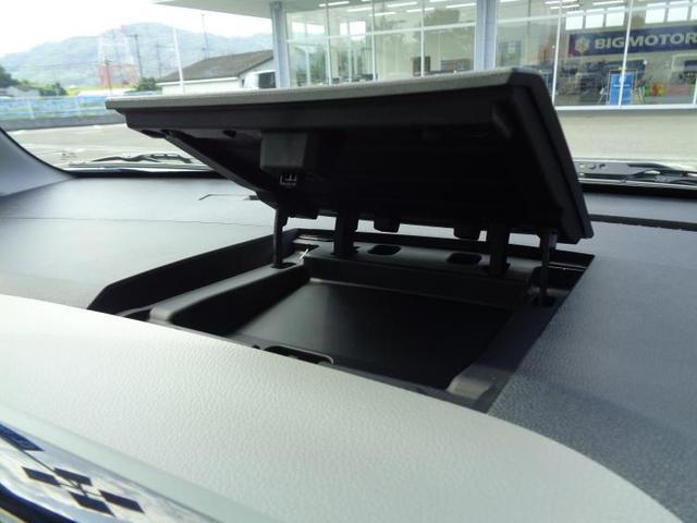 S CD付/EBD付ABS/アイドリングストップ/エアバッグ 運転席/エアバッグ 助手席/パワーウインドウ/パワーステアリング/FF/エマージェンシーブレーキ/衝突安全ボディ/盗難防止システム/禁煙車(15枚目)