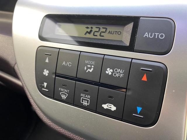 G・ターボパッケージ 純正 7インチ メモリーナビ/ヘッドランプ HID/ETC/EBD付ABS/横滑り防止装置/アイドリングストップ/TV/エアバッグ 運転席/エアバッグ 助手席/アルミホイール/パワーウインドウ ターボ(11枚目)