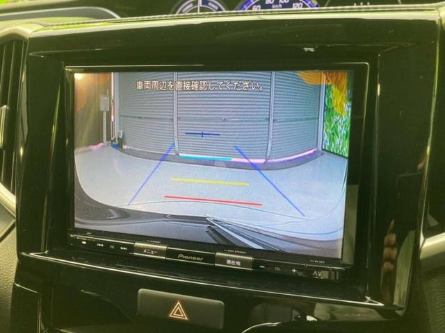 バンディットハイブリッドSV 純正 8インチ メモリーナビ/両側電動スライドドア/ヘッドランプ HID/EBD付ABS/横滑り防止装置/アイドリングストップ/TV/エアバッグ 運転席/エアバッグ 助手席/エアバッグ サイド(10枚目)