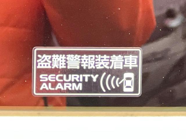 XC 衝突被害軽減ブレーキ/車線逸脱防止支援システム/ヘッドランプ LED/ABS/横滑り防止装置/クルーズコントロール/エアバッグ 運転席/エアバッグ 助手席/エアバッグ サイド 衝突被害軽減システム(17枚目)