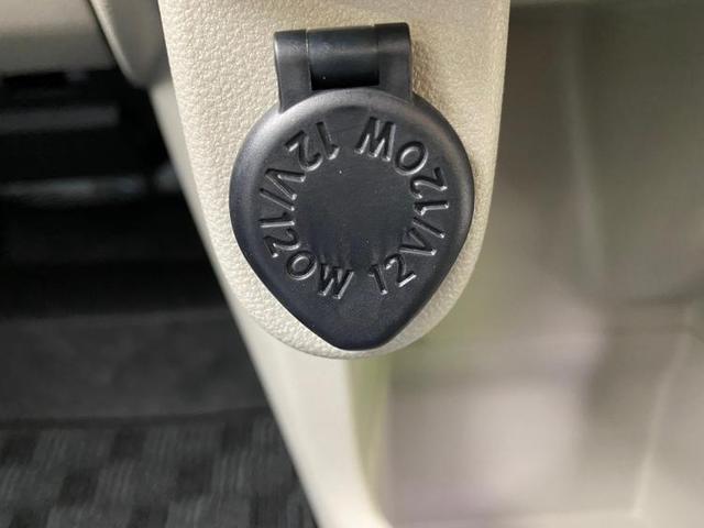 Xリミテッド2 SA3 プッシュスタート/車線逸脱防止支援システム/ヘッドランプ LED/EBD付ABS/横滑り防止装置/アイドリングストップ/エアバッグ 運転席/エアバッグ 助手席/パワーウインドウ/キーレスエントリー(12枚目)