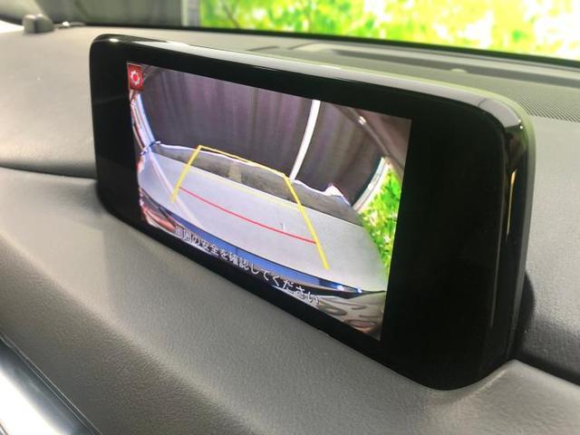 4WD XD Lパッケージ フリップダウン/BOSE/フルセグ/パワーバックゲート/シートヒーター/LEDヘッドライト/レーダークルーズ/コーナーセンサー/ 革シート バックカメラ LEDヘッドランプ 電動シート ワンオーナー(11枚目)