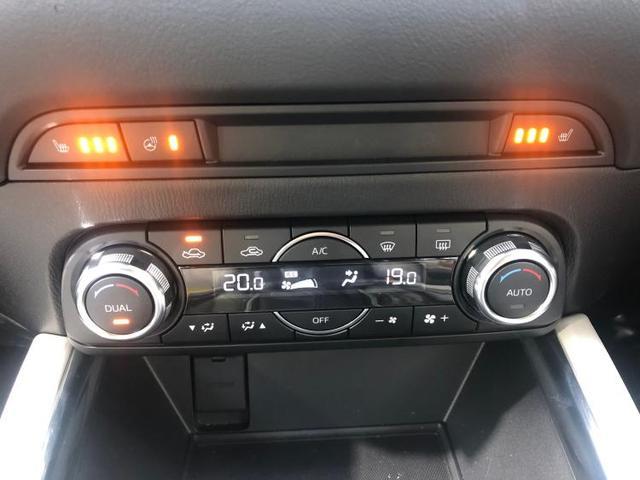 4WD XD Lパッケージ フリップダウン/BOSE/フルセグ/パワーバックゲート/シートヒーター/LEDヘッドライト/レーダークルーズ/コーナーセンサー/ 革シート バックカメラ LEDヘッドランプ 電動シート ワンオーナー(16枚目)