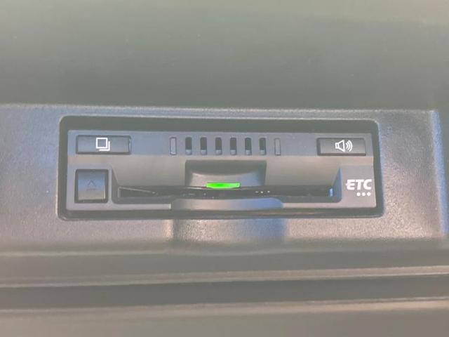 プログレススタイルブルーイッシュ 純正 10インチ メモリーナビ/サンルーフ/車線逸脱防止支援システム/パーキングアシスト バックガイド/電動バックドア/ヘッドランプ LED/ETC/EBD付ABS/横滑り防止装置 バックカメラ(17枚目)