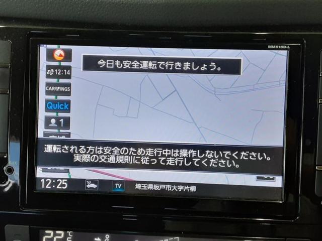 「日産」「エクストレイル」「SUV・クロカン」「埼玉県」の中古車9