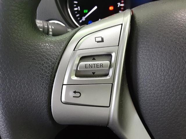 「日産」「エクストレイル」「SUV・クロカン」「埼玉県」の中古車18