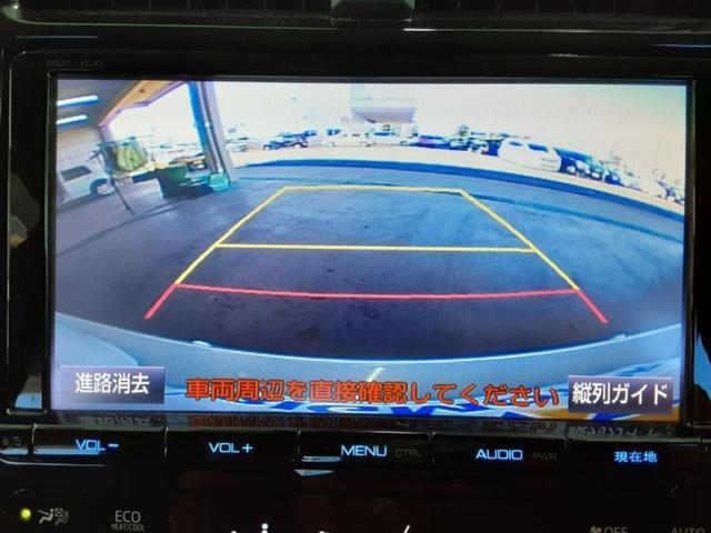 「トヨタ」「プリウス」「セダン」「埼玉県」の中古車11