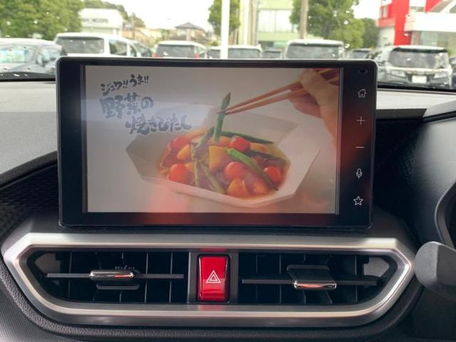 「ダイハツ」「ロッキー」「SUV・クロカン」「埼玉県」の中古車9