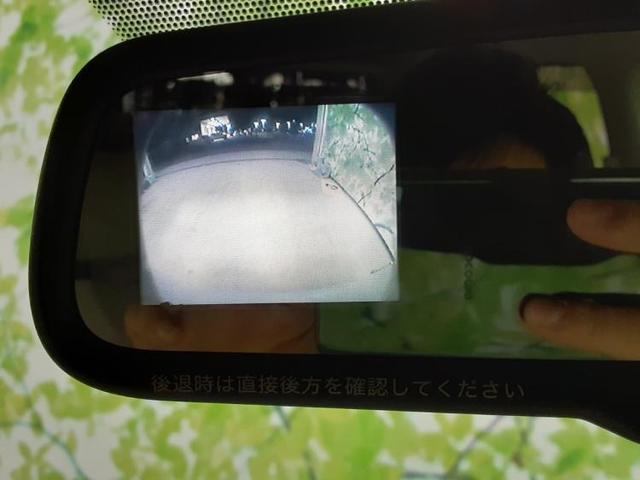 「ダイハツ」「ミラココア」「軽自動車」「埼玉県」の中古車11