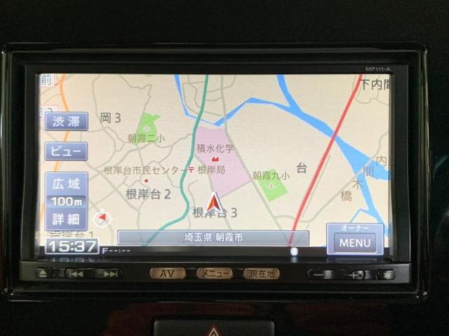 「日産」「モコ」「コンパクトカー」「埼玉県」の中古車9
