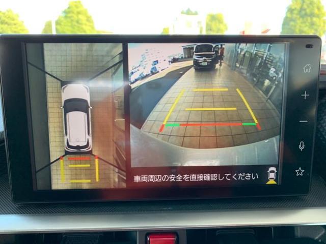 「トヨタ」「ライズ」「SUV・クロカン」「埼玉県」の中古車9