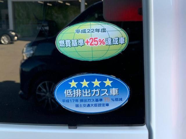 「ダイハツ」「ムーヴコンテ」「コンパクトカー」「埼玉県」の中古車16