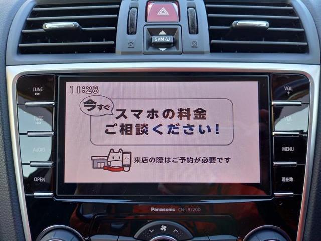 「スバル」「レヴォーグ」「ステーションワゴン」「埼玉県」の中古車10