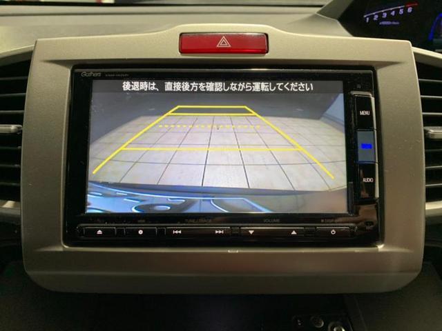 「ホンダ」「フリード」「ミニバン・ワンボックス」「埼玉県」の中古車10