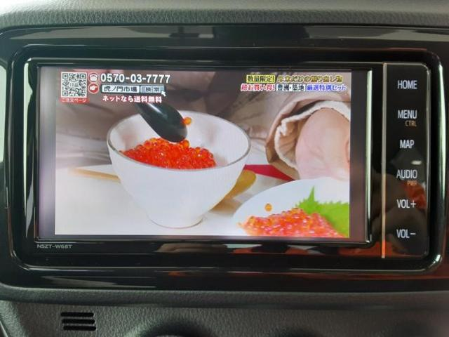 「トヨタ」「ヴィッツ」「コンパクトカー」「埼玉県」の中古車9