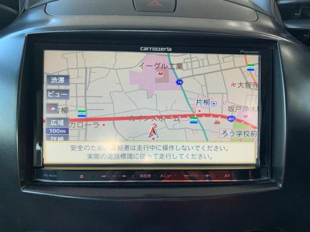 「マツダ」「デミオ」「コンパクトカー」「埼玉県」の中古車9